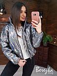 Демисезонная короткая блестящая куртка хамелеон с рожками на капюшоне vN6765, фото 3