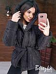 Короткая блестящая куртка хамелеон из люрекса с капюшоном  vN6766, фото 5