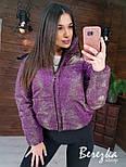 Короткая блестящая куртка хамелеон из люрекса демисезонная с капюшоном vN6767, фото 6