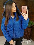 Короткая блестящая куртка хамелеон из люрекса демисезонная с капюшоном vN6767, фото 7