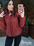 Короткая блестящая куртка хамелеон из люрекса демисезонная с капюшоном vN6767, фото 8