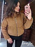 Демисезонная короткая вельветовая куртка бомбер с воротником стойкой vN6768, фото 3