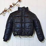 Короткая черная куртка со светящимися узорами в темноте vN6770, фото 2