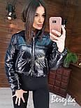 Короткая лаковая куртка бомбер на весну vN6771, фото 4