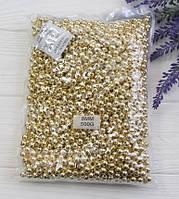 """Бусины   """" Гальваника  8 мм """"  , золото         500 грамм, фото 1"""