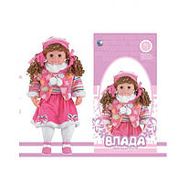 Кукла интерактивная Влада 68022-RH (835469R)