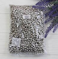 "Бусины   "" Гальваника  8 мм ""  ,серебро        500 грамм"