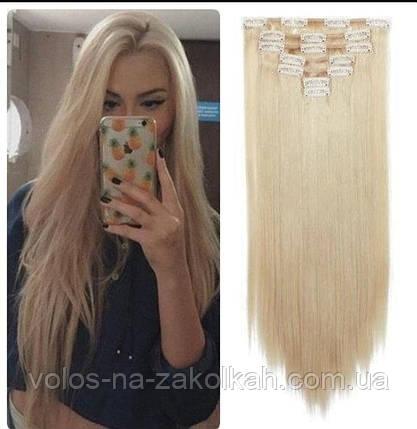 Волосы на заколках 22# бежевый пепельный блонд, фото 2