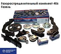 Комплект грм змз 406 двигатель 72х92 на подшипниках ЗМЗ (ГРМ со звездами)