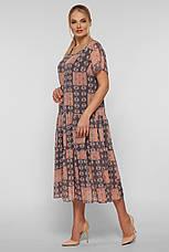 Шифоновое свободное платье для полных Катаисс, фото 2