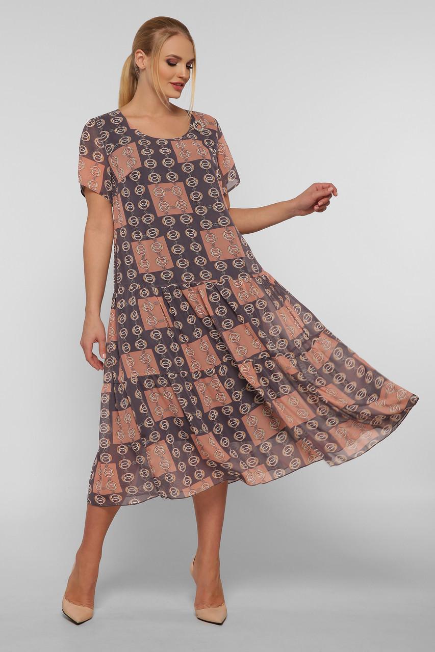 Шифоновое свободное платье для полных Катаисс