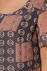 Шифоновое свободное платье для полных Катаисс, фото 3