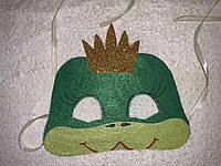 Карнавальная маска царевна лягушка