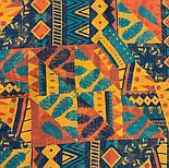 Палантин шерстяной 10839-4, павлопосадский шарф-палантин шерстяной (разреженная шерсть) с осыпкой, фото 5