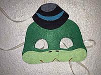 Карнавальная маска лягушонка