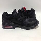 44 р. Мужские кроссовки весенние в стиле Nike Air Max Последняя пара, фото 3