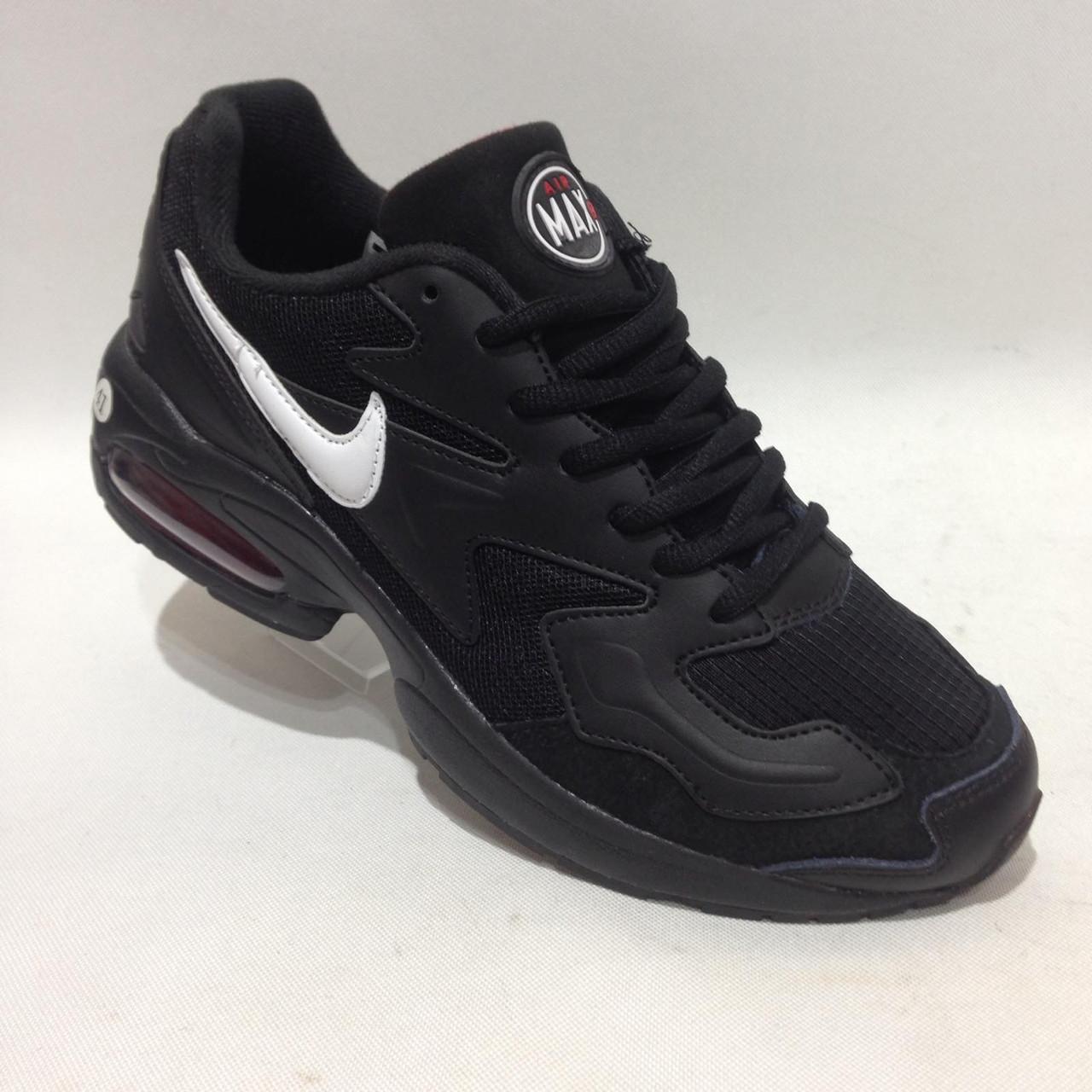 44 р. Мужские кроссовки весенние в стиле Nike Air Max Последняя пара