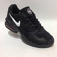 Мужские кроссовки сетка в стиле Nike Air Max подошва пена черные