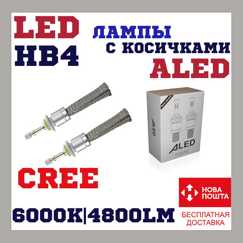 Лампы светодиодные ALed RP HB4 (9006) 4300K 4800Lm (2шт)