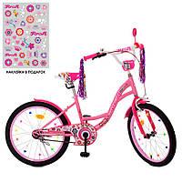 Велосипед детский PROF1 20д. Y2021-1 розовый Bloom