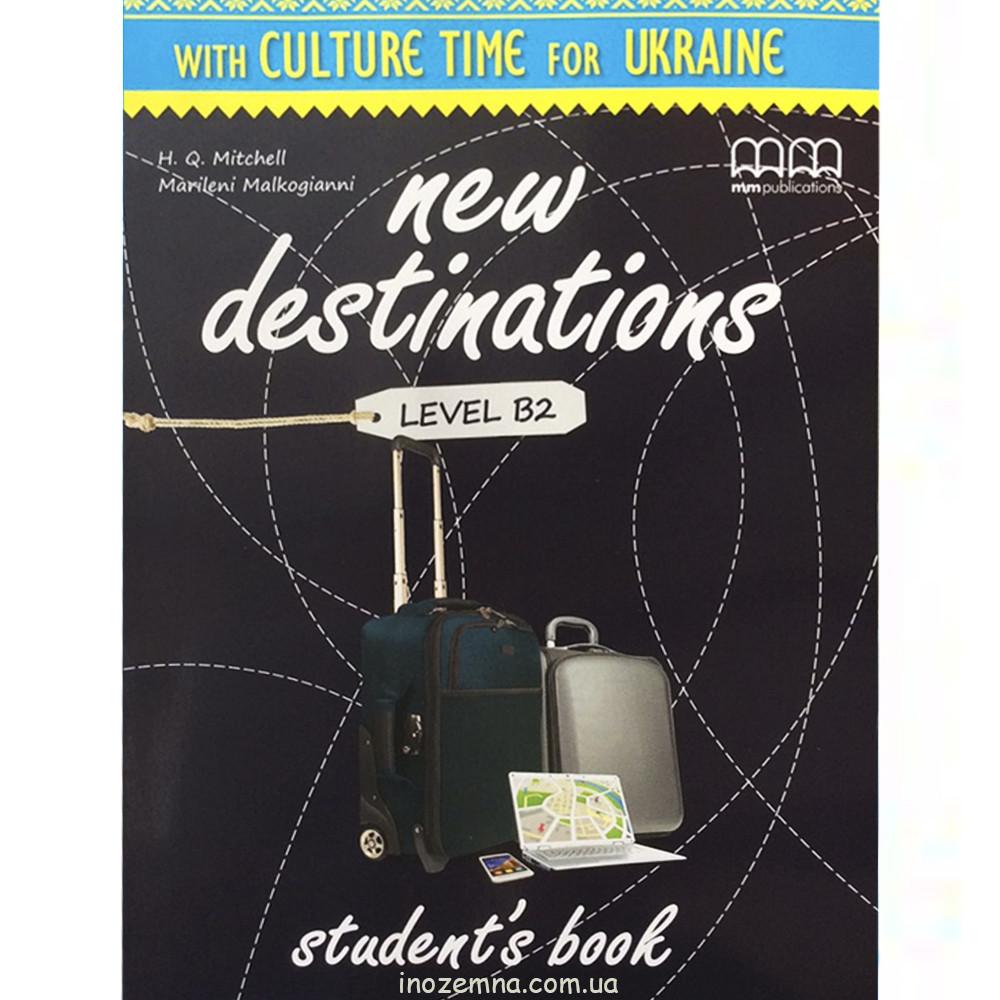 New Destinations Level B2 Student's Book