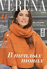 Верена Verena Украина журнал по вязанию №01 2020
