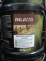 Palazzo - акриловое декоративное покрытие с армирующими волокнами