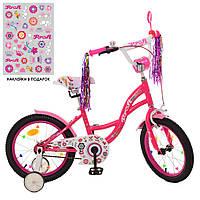Велосипед детский PROF1 18д. Y1823-1 малиновый Bloom