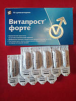 Витапрост форте свечи 10 шт по 20 мг