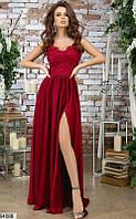 Молодежное платье в пол бордового цвета