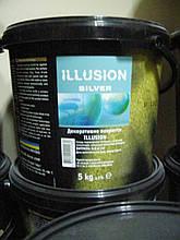 Штукатурка декоративная с перламутровым эффектом ILLUSION