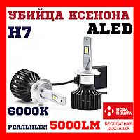 Лампы светодиодные ALed X H7 6000K 35W XH7C08 (2шт)