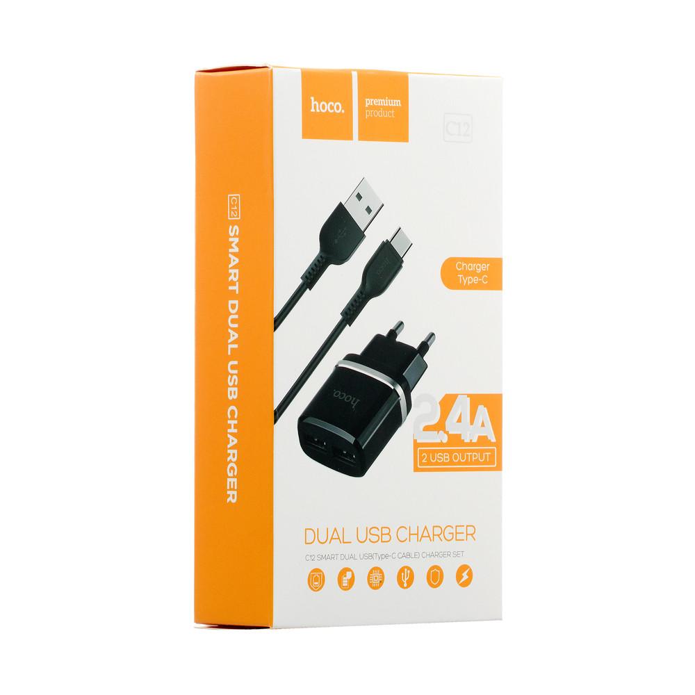 Мережевий зарядний пристрій HOCO C12 2USB 2.4 A + Type-C Cable Black