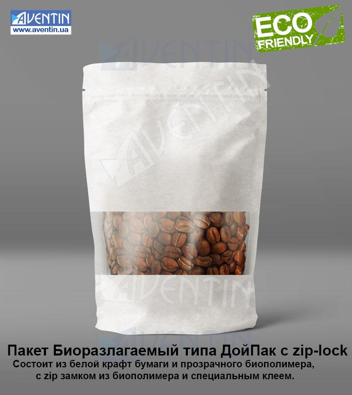 Пакет ДойПак 230х160(45+45) с окном,биоразлагаемый с zip-lock. Крафт белый 70г/м2+30мкм BOPLA 50шт. в упаковке