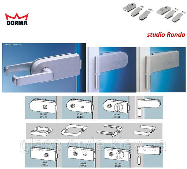Дизайнерская фурнитура для интерьера Studio Rondo