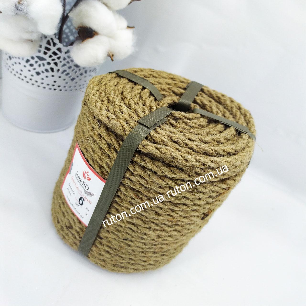 Джутовая веревка для поделок хендмей 6мм 50м