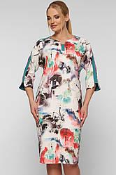 Гарне плаття для повних дівчат Мілена