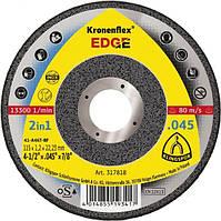 Круг відрізний 125 x 1,2 x 22  Klingspor Kronenflex SPECIAL