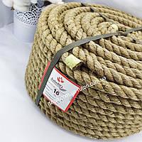 Канат веревка джутовая 16 мм х 50 м - пенька - Украина