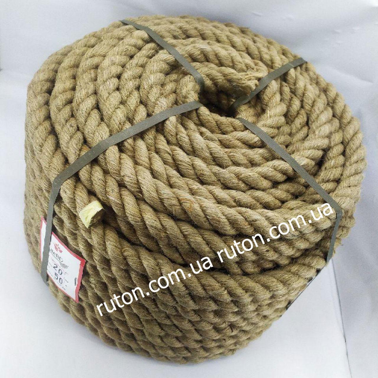 Веревка джутовая витая декоративная 20 мм 50 м