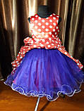 """Пышное нарядное платье в ретро стиле """"Стиляги"""", фото 8"""