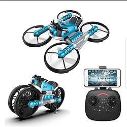 Квадрокоптер-трансформер2 в 1 дрон-мотоциклна радиоуправленииQY Leap Speed PRO