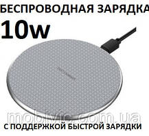 Беспроводная зарядка ROCK QI 10W (silver) - ORIGINAL