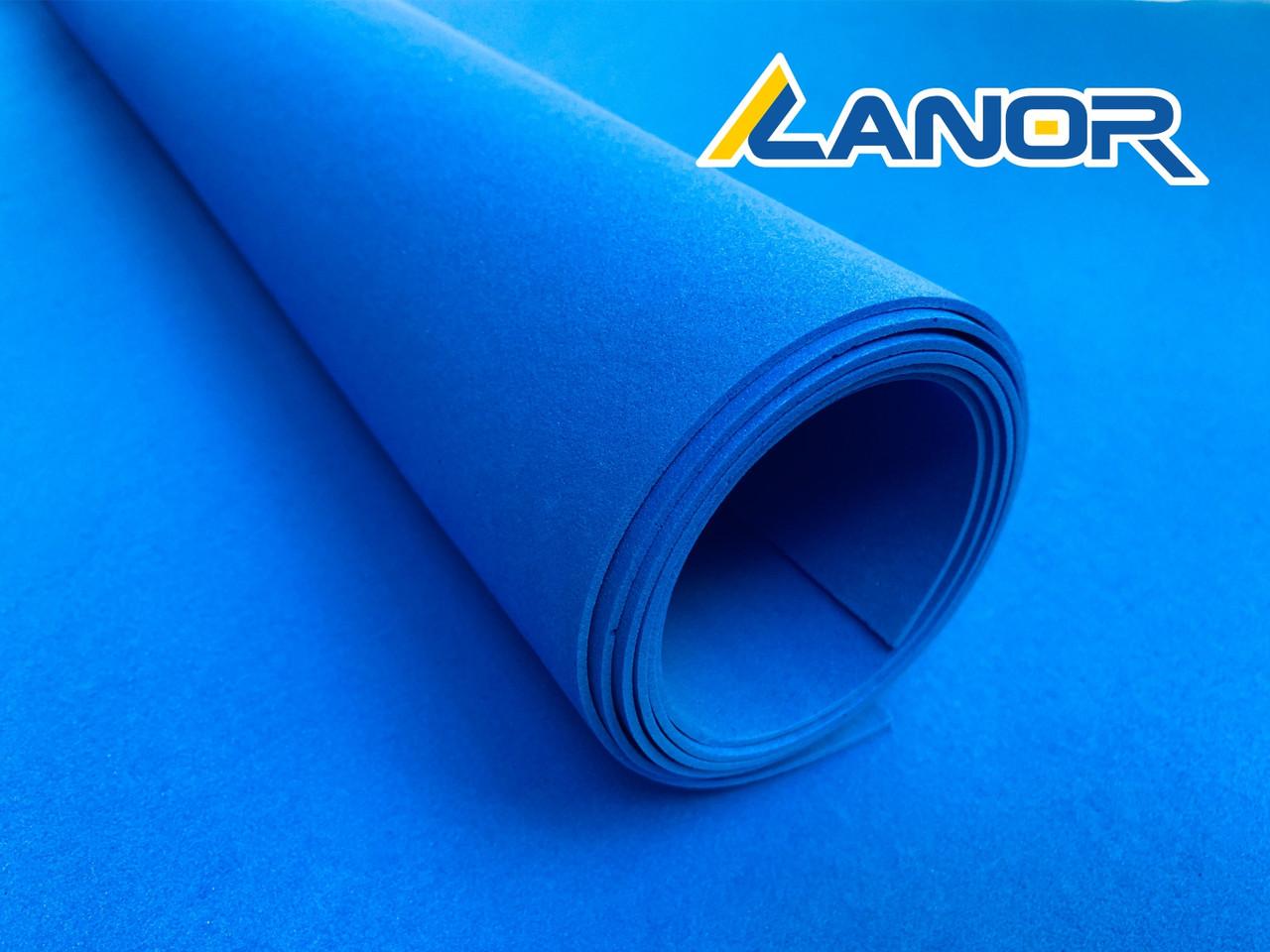 Lanor EVA 0075 лист 100*150см  (3мм) Синий