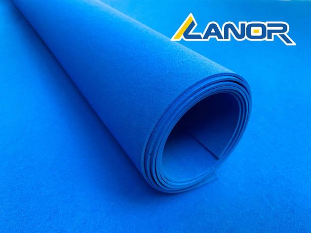 Lanor EVA 0075 лист 100*150см  (3мм) Синий, фото 2