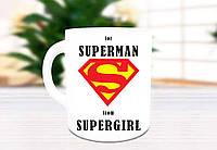 """ЧАШКА ДЛЯ ЛЮБИМОГО МУЖА """"for SUPERMAN from SUPERGIRL"""", печать на чашках"""