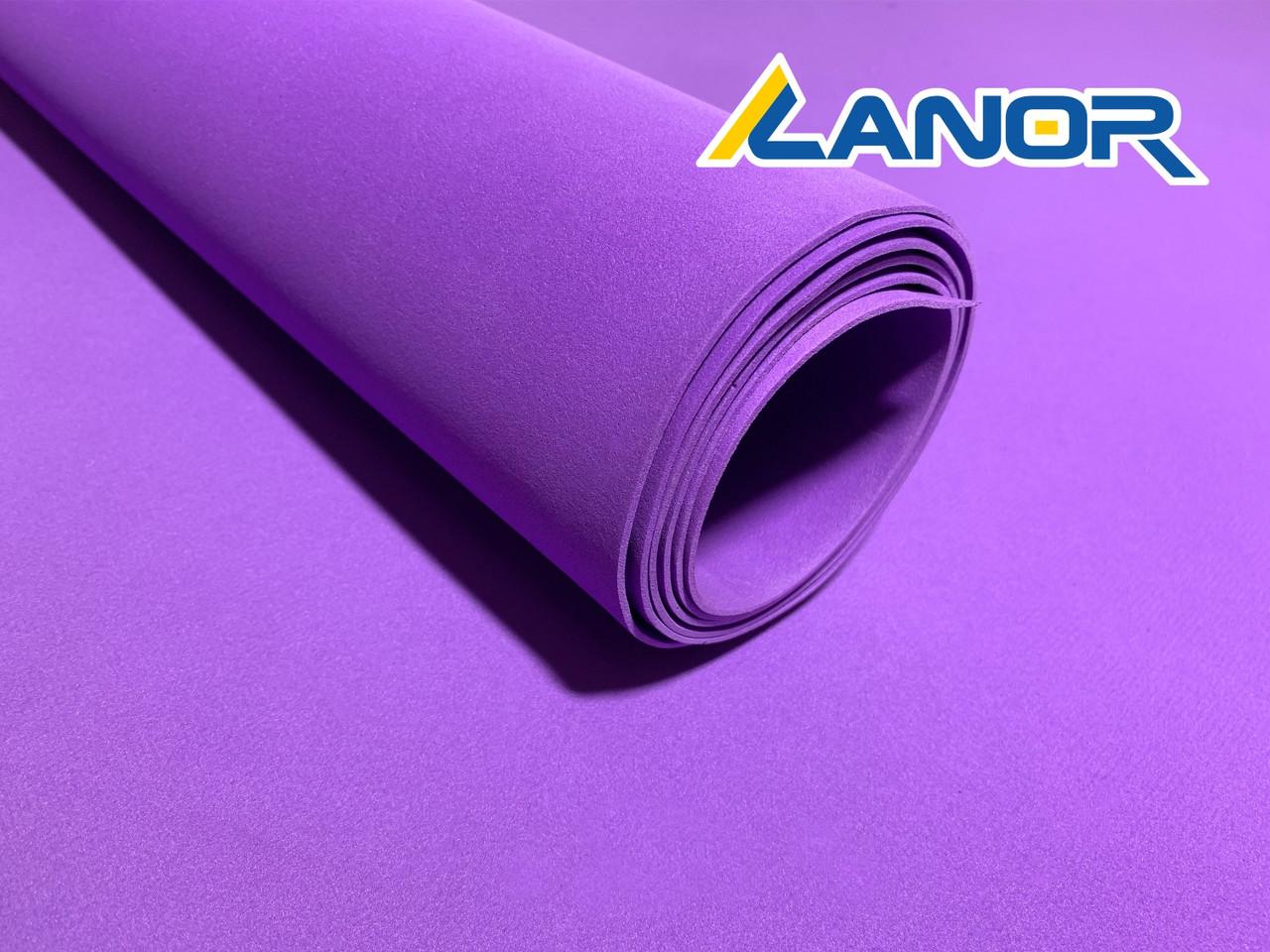 Lanor EVA 0075 лист 100*150см  (3мм) Фиолетовый