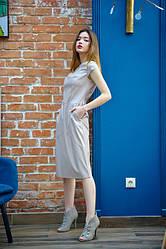 Сукня з еко-шкіри 1226.1 колір беж