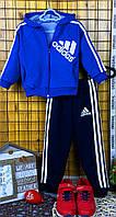 Детский спортивный костюм двухнить