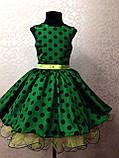 """Пышное нарядное платье в ретро стиле """"Стиляги"""", фото 3"""